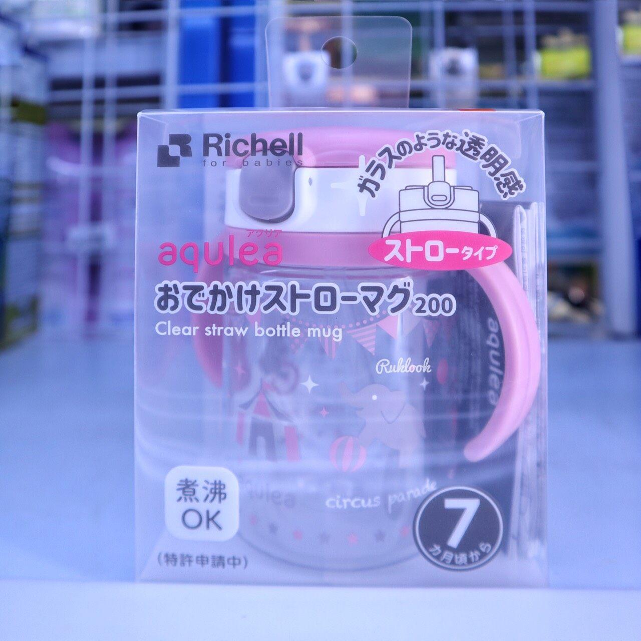 โปรโมชั่น Richell ขวดหัดดื่ม พร้อมแขนจับ Aqulea Clear straw bottle mug 200 ml. 22014 (P)