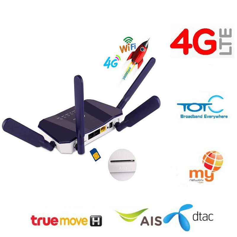 [good Timess] เร้าเตอร์ เราเตอร์รับสัญญาณ กระจายสัญญาณ Wifi 4g Lte 300mbps Broadand 4g 3g Wi-Fi Mobile Hotspots.