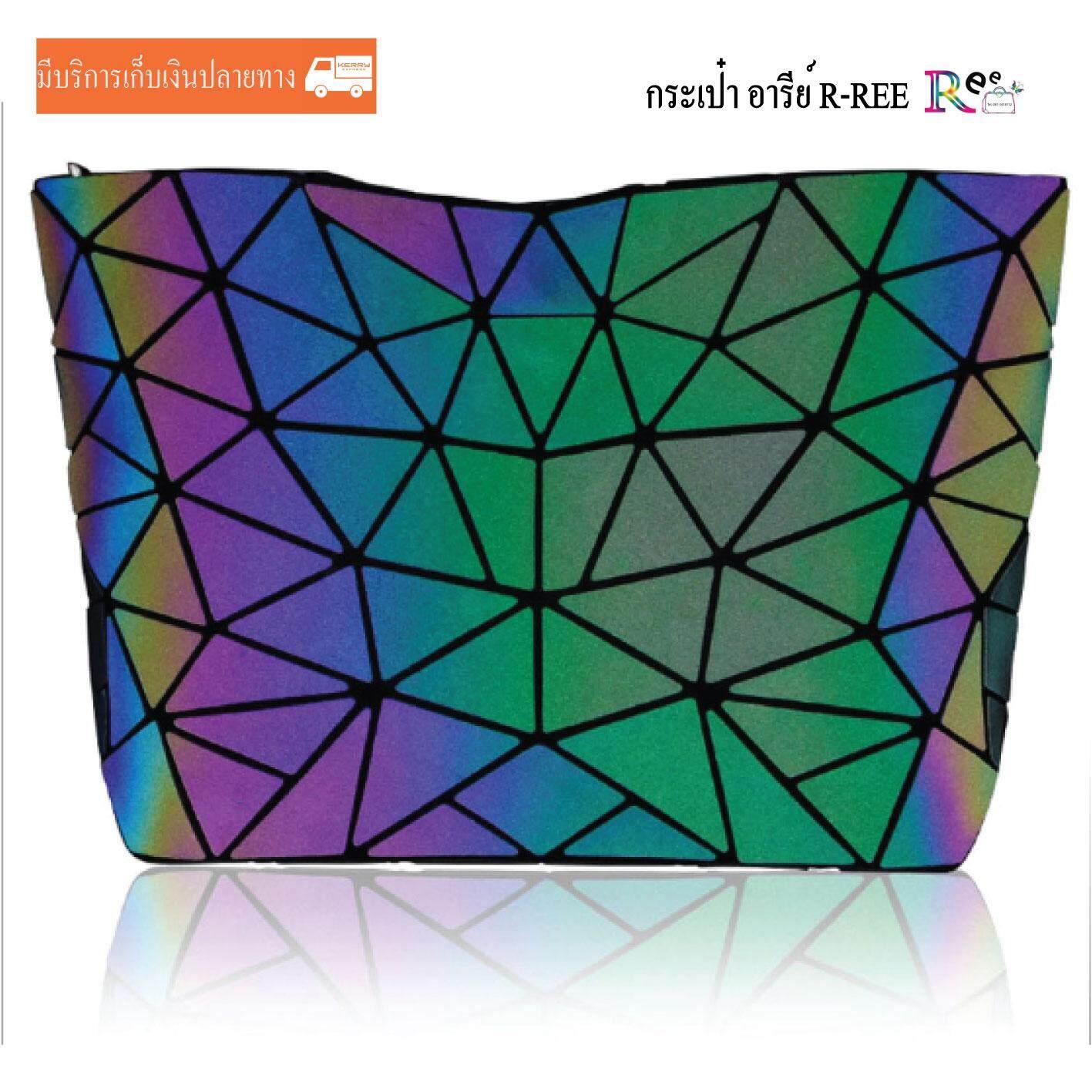 cf1c21053b ขาย BAO BAO ISSEY MIYAKE กระเป๋าผู้หญิง - ซื้อ กระเป๋าผู้หญิง พร้อม ...