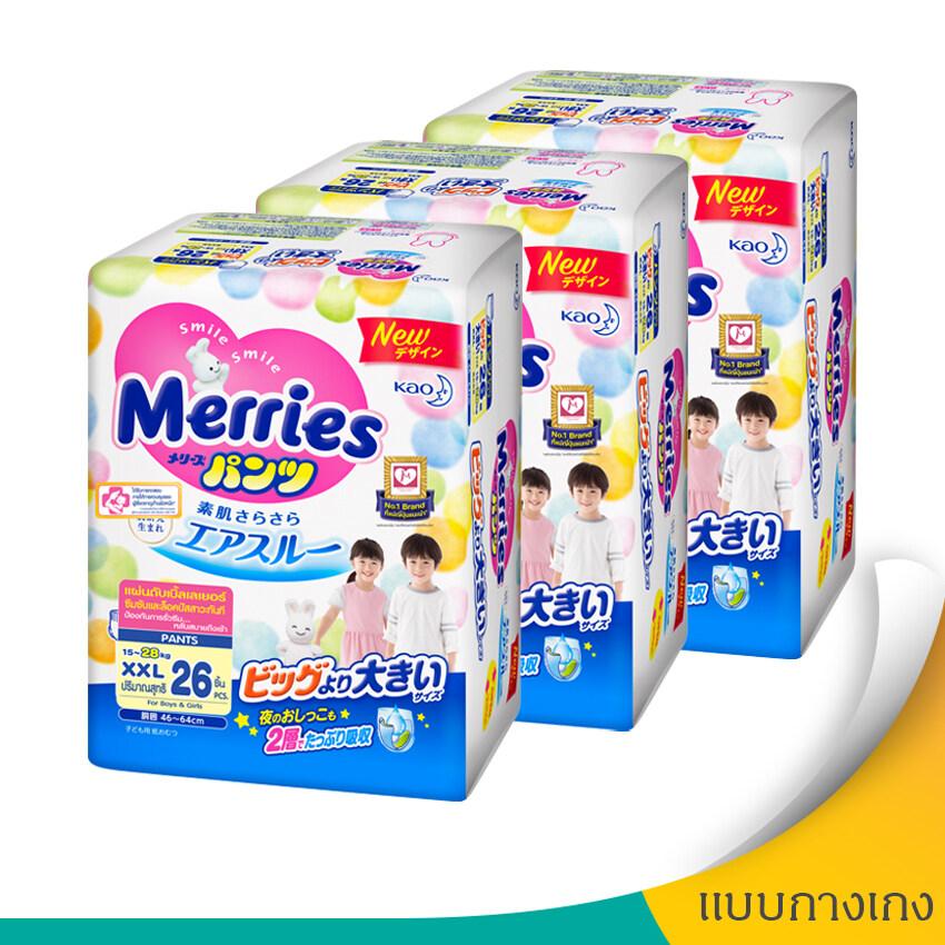 แนะนำ ขายยกลัง ! MERRIES เมอร์รี่ส์ กางเกงผ้าอ้อมเด็ก ไซส์ XXL26 ชิ้น (รวม 3 แพ็ค ทั้งหมด 78 ชิ้น)