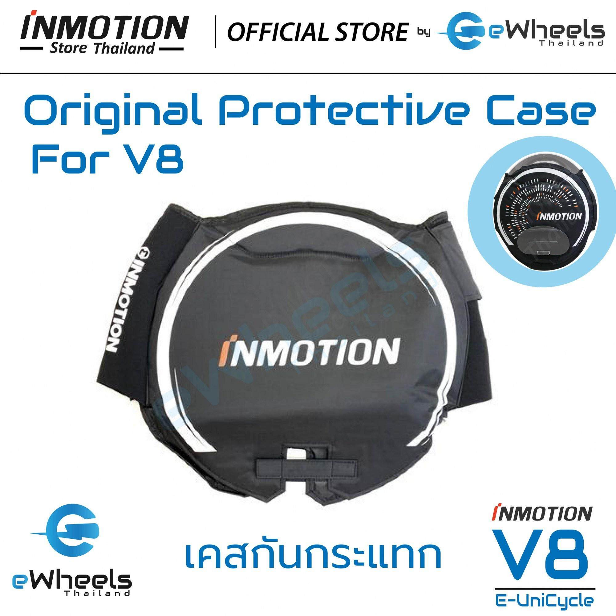เคสกันกระแทก สำหรับ V8 ของแท้ Original Inmotion V8 Protective Case By Inmotion Thailand (by Ewheels Thailand).