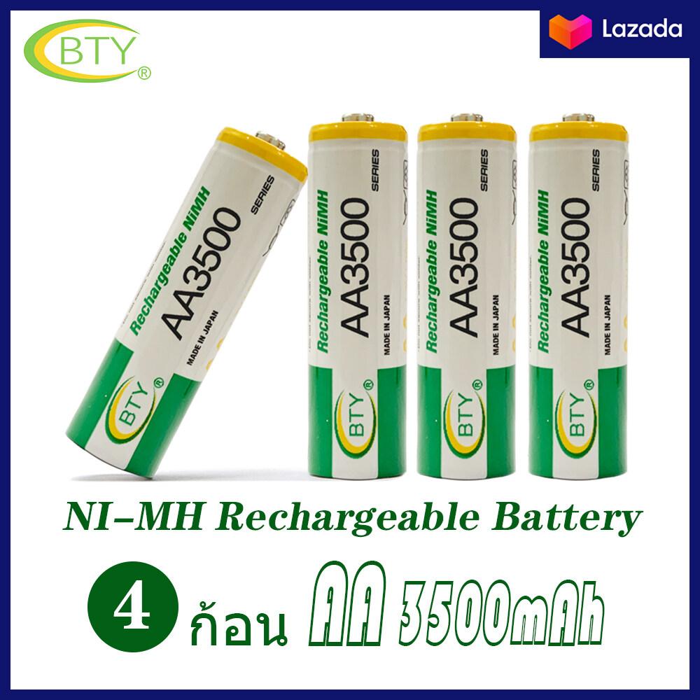 Bty ถ่านชาร์จ Aa 3500 Mah Nimh Rechargeable Battery (4 ก้อน).