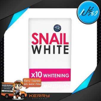 โปรโมชั่น Snail White Soap x10 Whitening สบู่หอยทาก ฟอกผิว 70g.