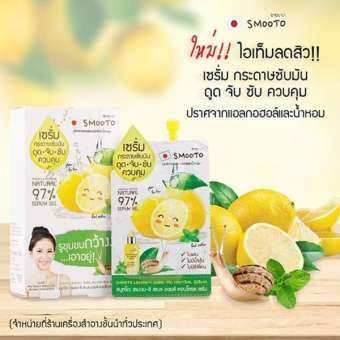 Smooto Lemon-C Snail Oil Control Serum  เซรั่มกระดาษซับมัน  ดูด  จับ  ซับ ควบคุม (1กล่อง 6 ซอง)