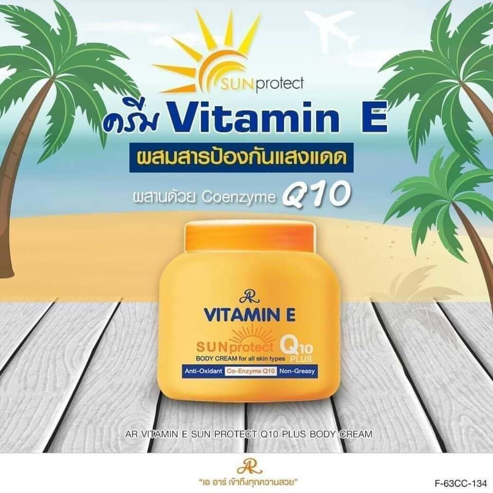 New Aron Vitamin E Q10 Plus Sun Protect Body Cream.