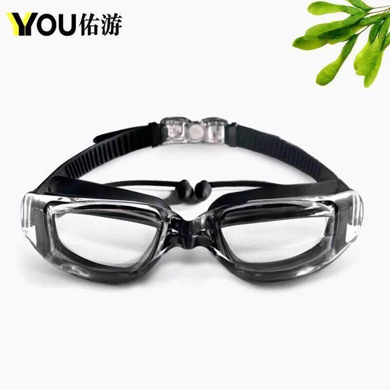 EXCEED Unisex Swimming Sunglasses แว่นตาว่ายน้ำผู้ใหญ่ชุดเคลือบเลนส์ป้องกันหมอกแว่นตาว่ายน้ำ