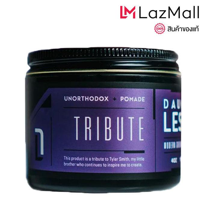 Dauntless Modern Grooming - Tribute (4oz   113g)ผลิตภัณฑ์จัดแต่งทรงผม.