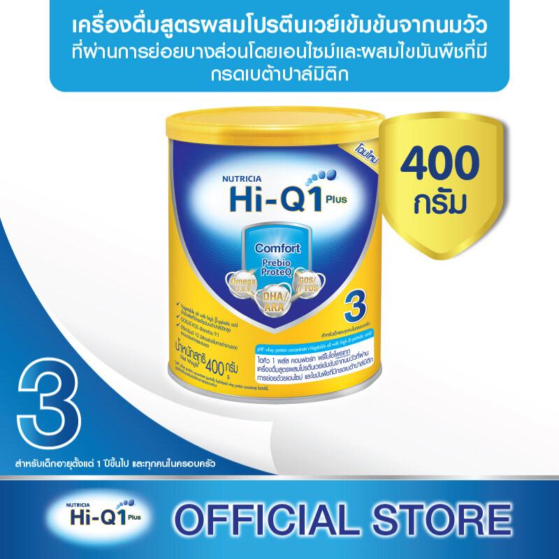 แนะนำ นมผง Hi-Q Comfort ไฮคิว 1 พลัส คอมฟอร์ท พรีไบโอโพรเทก 400 กรัม (นมสูตรเฉพาะ ช่วงวัยที่ 3)