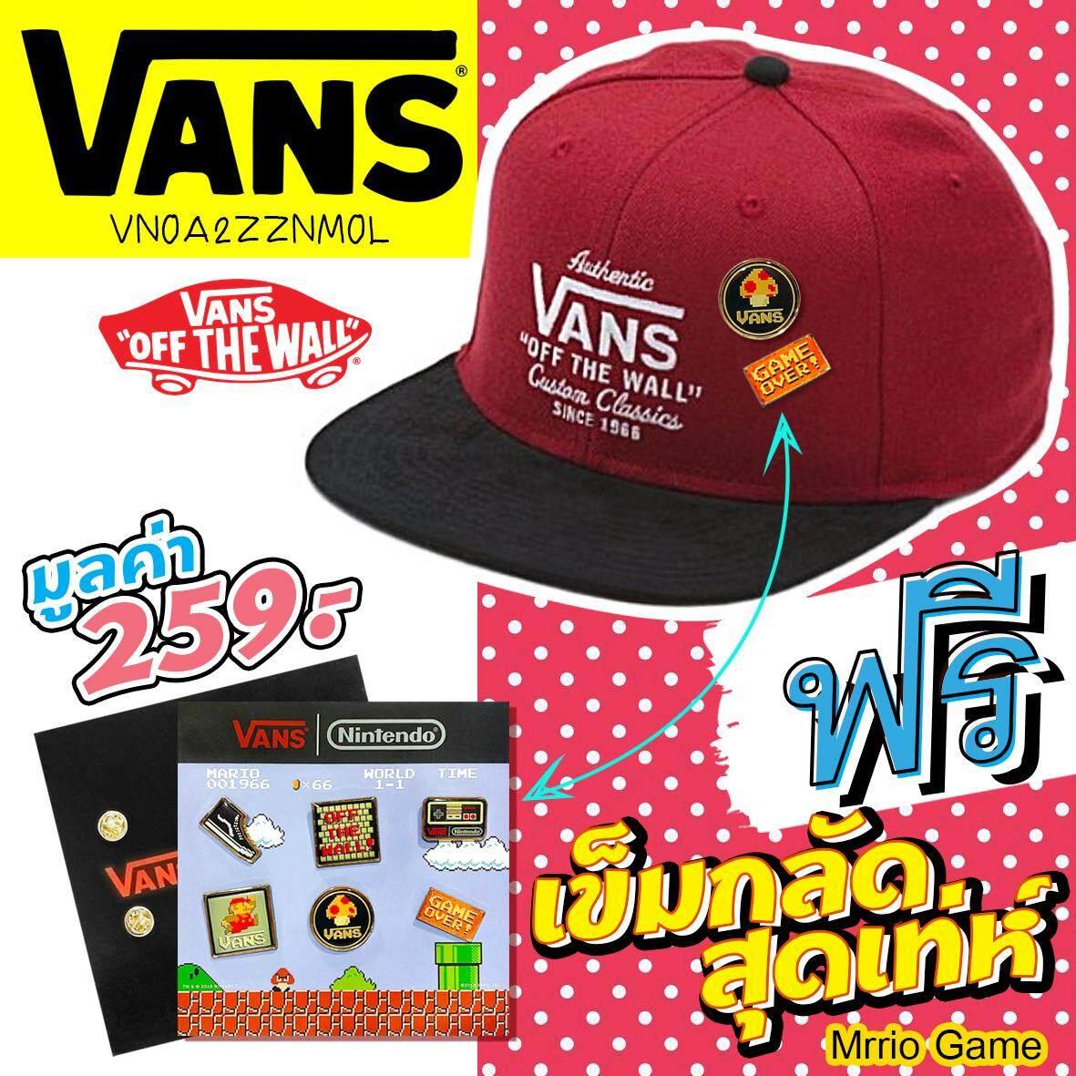 b28a61b6e04 Vans หมวก แวน M Cap Authentic Dress VN0A2ZZNM0L R (1300) แถม เข็มกลัด Vans  Nintendo
