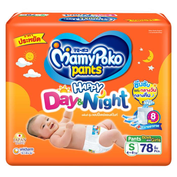 ซื้อที่ไหน MamyPoko Pants Happy Day&Night ผ้าอ้อมเด็กแบบกางเกง มามี่โพโค แพ้นท์ แฮปปี้เดย์แอนด์ไนท์ ขนาด S 78 ชิ้น by Big C