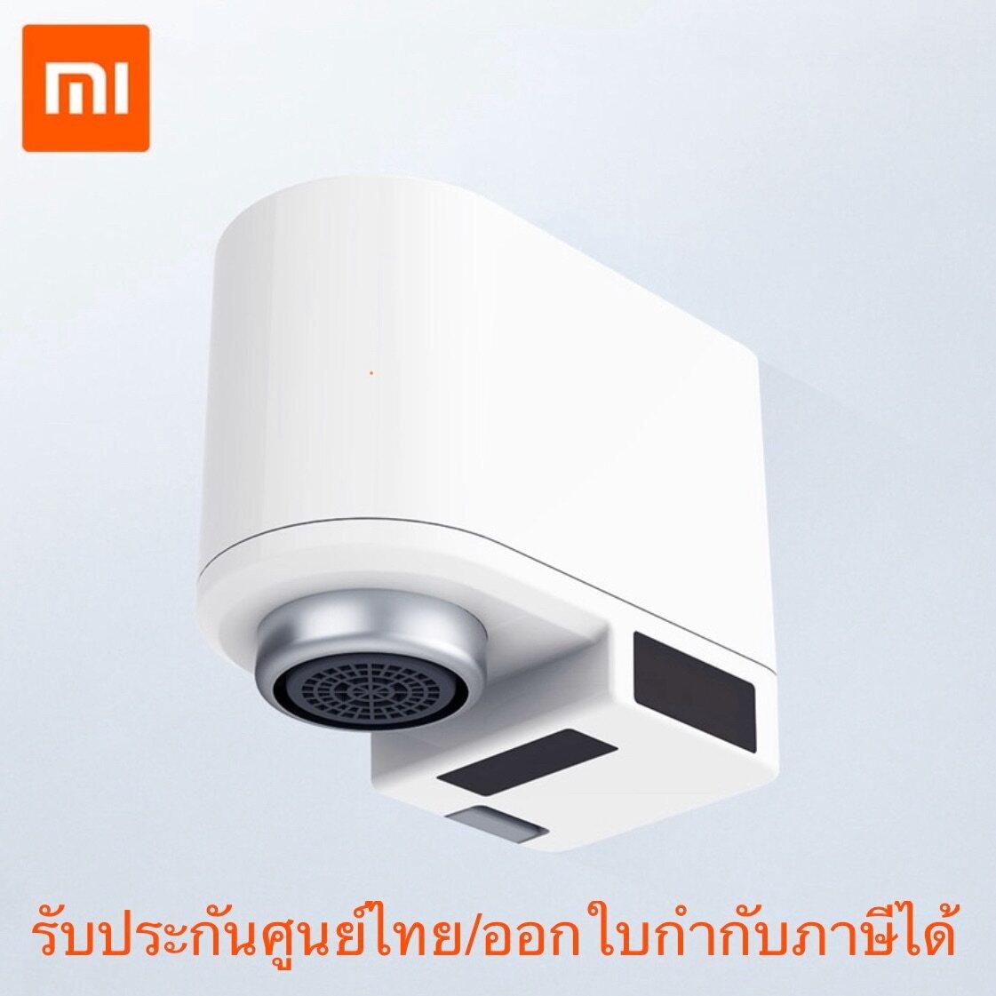 Xiaomi Youpin Automatic Infrared Induction Sensor Water Saving Device ที่สวมหัวก๊อกน้ำ หัวก๊อกน้ำอินฟาเรดเซนเซอร์(พร้อมส่ง-ส่งฟรี)