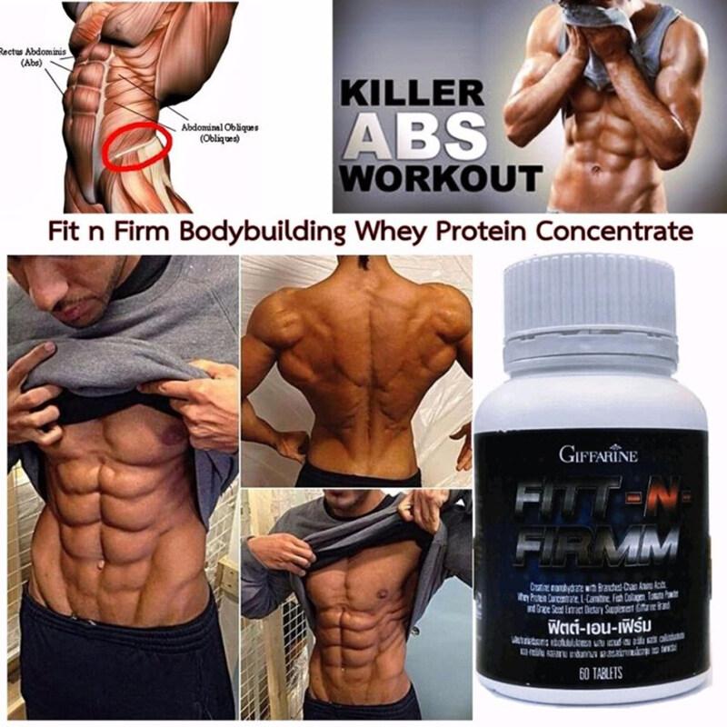 โปรตีนเวย์ เวย์โปรตีน สร้างกล้ามเนื้อ เพิ่มมวลกล้ามเนื้อ กล้ามเนื้อแน่น ฟิตกระชับ ฟิตต์-เอน-เฟิร์ม Fitt N Firmm 60 แคปซูล(รับประกันของแท้ ส่งไว ได้ของแน่นอน 100 %).