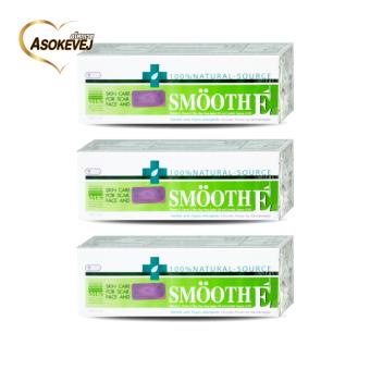 smooth e creamสมูท อี ครีม7กรัม(3หลอด)