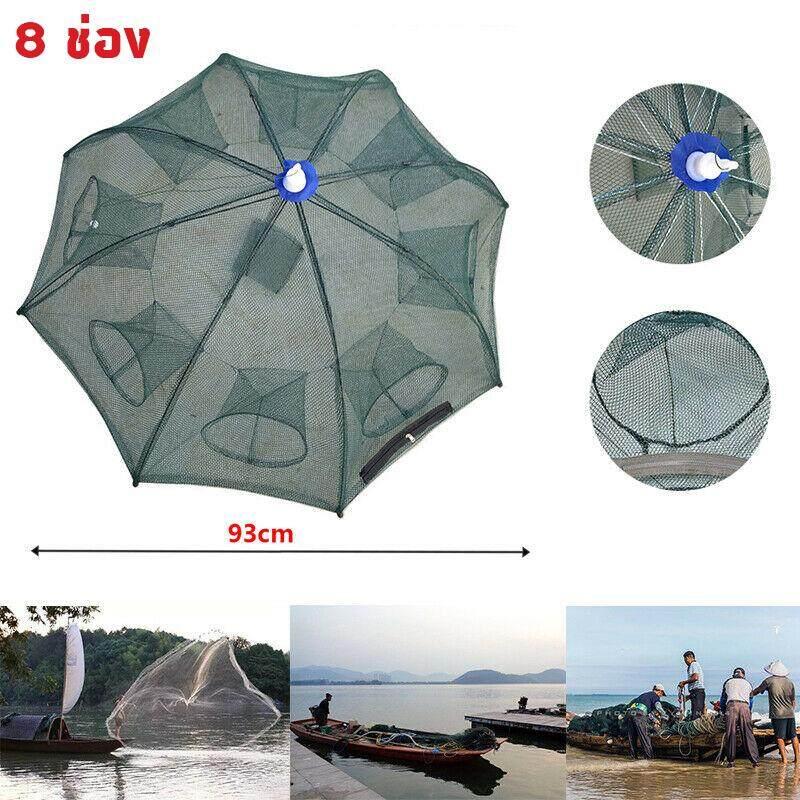 มุ้งดักปลา ดักกุ้ง ขนาด 8ช่อง ได้ปลาแน่นอน พับเก็บง่าย พกพาสะดวก Foldable Fishing Mesh Nylon Crab Shrimp Net Trap Cast Dip Cage Fishing Bait For Fish Minnow Crawfish.