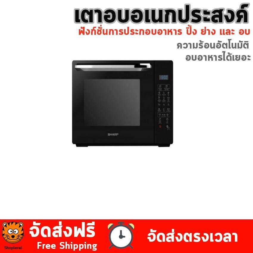 พิเศษสุด Digital Microwave 20l ไมโครเวฟดิจิตอล Sharp R-652pbk 20 ลิตร เตาอบ Index เตาอบ2ถาด By Thaim.