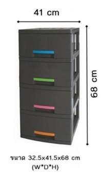 ตู้ลิ้นชัก mushi (เล็ก) สีเทา 4 ชั้น ตู้ลิ้นชักเก็บของ ชั้นเก็บของ