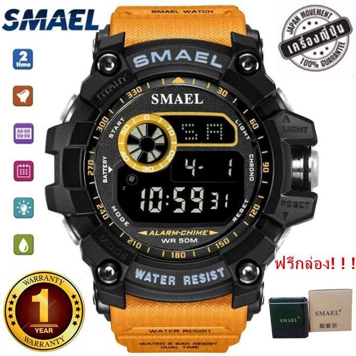 Smael นาฬิกาข้อมือผู้ชาย(จัดส่งในไทย ของแท้ 100% )sport Digital Led กันน้ำ ระบบแสดงตัวเลข รุ่น Sm8010 New พร้อมกล่องเหล็ก Smael เท่ห์ By Hodo.
