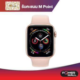 AppleWatch Series4 GPS+Cellular, Gold Aluminium Case with Pink Sand Sport Band 40mm-