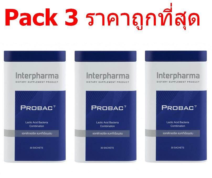 Probac7 โปรแบคเซเว่น Pack 3 กล่อง ผลิตภัณฑ์ Probiotic สูตร Synbiotic (ซินไบโอติก) 1 กล่อง 30 ซอง รวมได้ 90 ซอง เฉลี่ยกล่องละ 1,360 บาท ประกอบด้วย Multiple Species Probiotic (โปรไบโอติก) รวม 6 ชนิด และ Prebiotic (พรีไบโอติก).
