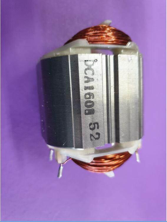 [พร้อมส่ง] อะไหล่ ฟิลคอยล์ coil สว่านโรตารี่ BOSCH บอช GBH 2-26 DE,DFR,DRE,สว่าน GSB16RE