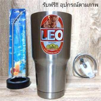 แก้วน้ำ (เยติ) YETI ขนาด 30 ออนซ์ แก้วเก็บความเย็น #SET ลีโอ LEO (รับฟรี!! อุปกรณ์ตามภาพ)-