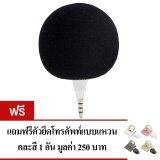 ราคา 1Choice ลำโพงแบบพกพา Sponge Ball Music Mini Audio Speaker เหมาะสำหรับมือถือ แท๊ปเล็ต และโน็ตบุ๊ค สีดำ แถมฟรี วงแหวนยึดโทรศัพท์ คละสี 1 ชิ้น ไทย