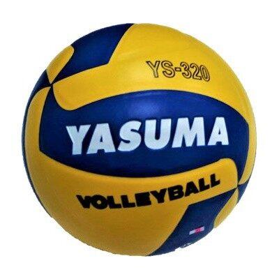 ลูกวอลเลย์บอล Yasuma Ys-320 (size 5) Volleyball Ball.