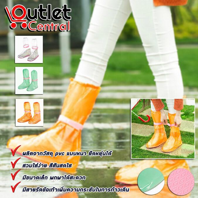 ถุงคลุมรองเท้ากันฝน กันน้ำ กันเปื้อน ลุยน้ำท่วม พร้อมสายรัดข้อ.
