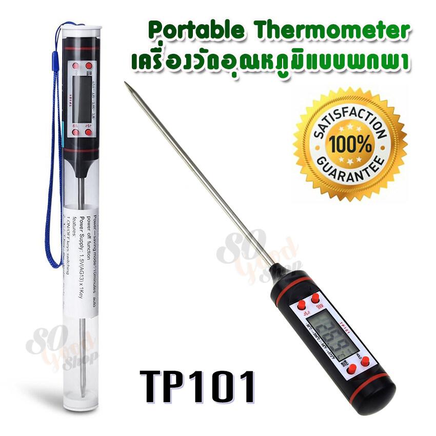Kitchen Food Temperature Thermometer TP101 -50°C ~ 300°C เครื่องวัดอุณหภูมิในอาหาร ของเหลว เครื่องวัดอุณหภูมิอาหาร เนื้อสัตว์ โพรบยาว 15 ซม เครื่องมือวัดอุณหภูมิ เทอร์โมมิเตอร์ ที่วัดอุณหภูมิสเต็ก เทอร์โมมิเตอร์วัดเนื้อ เทอร์โมมิเตอร์วัดอุณหภูมิเนื้อ