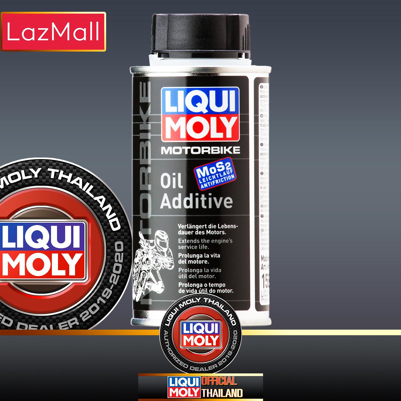 Liqui Moly สารเคลือบเครื่องยนต์มอไซค์ Mos2 Oil Additive มอไซค์.