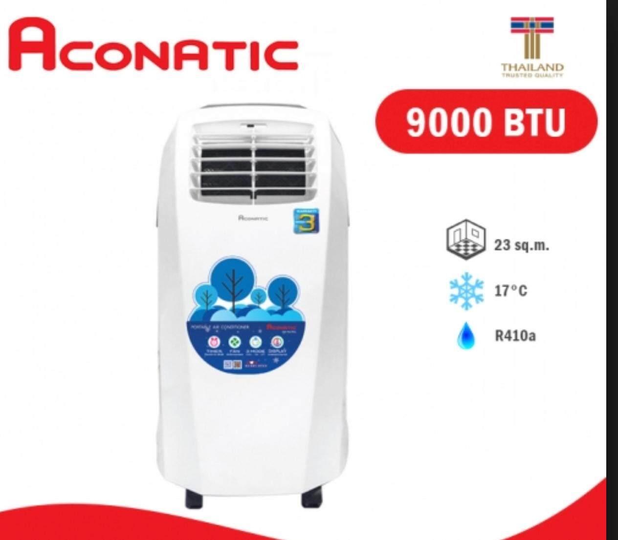 มือ 1 รับประกันศูนย์ Aconatic Portable Air conditioner 1 ปี 9,000 BTU รุ่น AN-PAC09L
