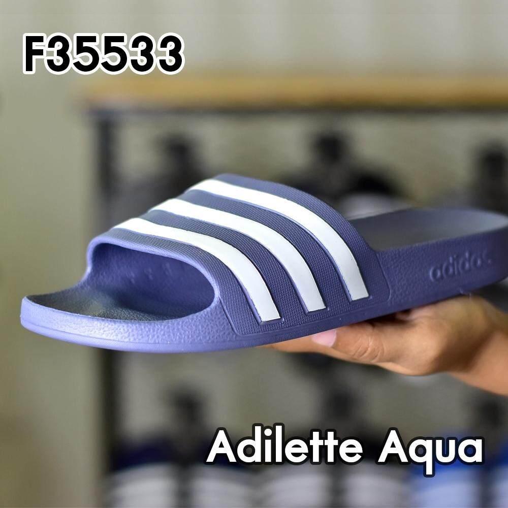 ADIDAS รองเท้าแตะ อาดิดาส รองเท้าแฟชั่น Sandal Adilette Aqua F35533 (700)