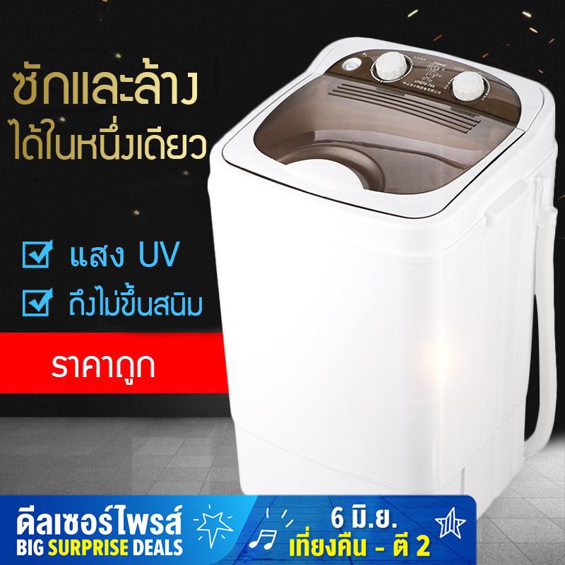 เครื่องซักผ้าแบบถังเดียวขนาด 7กิโลกรัม เครื่องซักผ้ามินิความจุสูงกึ่งอัตโนมัติ ประหยัดน้ำและพลังงาน