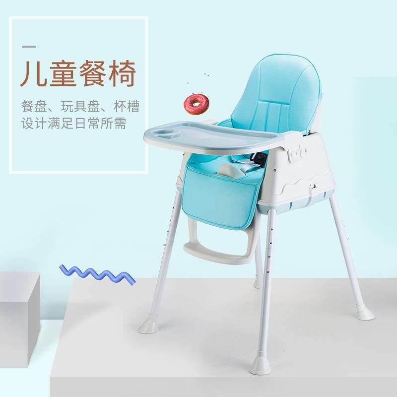แนะนำ (ถูกของจริง) เก้าอี้กินข้าวเด็ก (A0014) เก้าอี้เด็ก เก้าอี้ทานข้าวเด็ก มีเบาะหนัง ล้อเลื่อน และถาดอาหาร พกพาไปได้ทุกที่ ใช้งานสะดวก