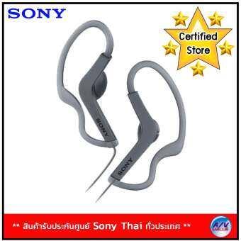 Sony Sports Headphones MDR-AS210/B (Black)(Black)-