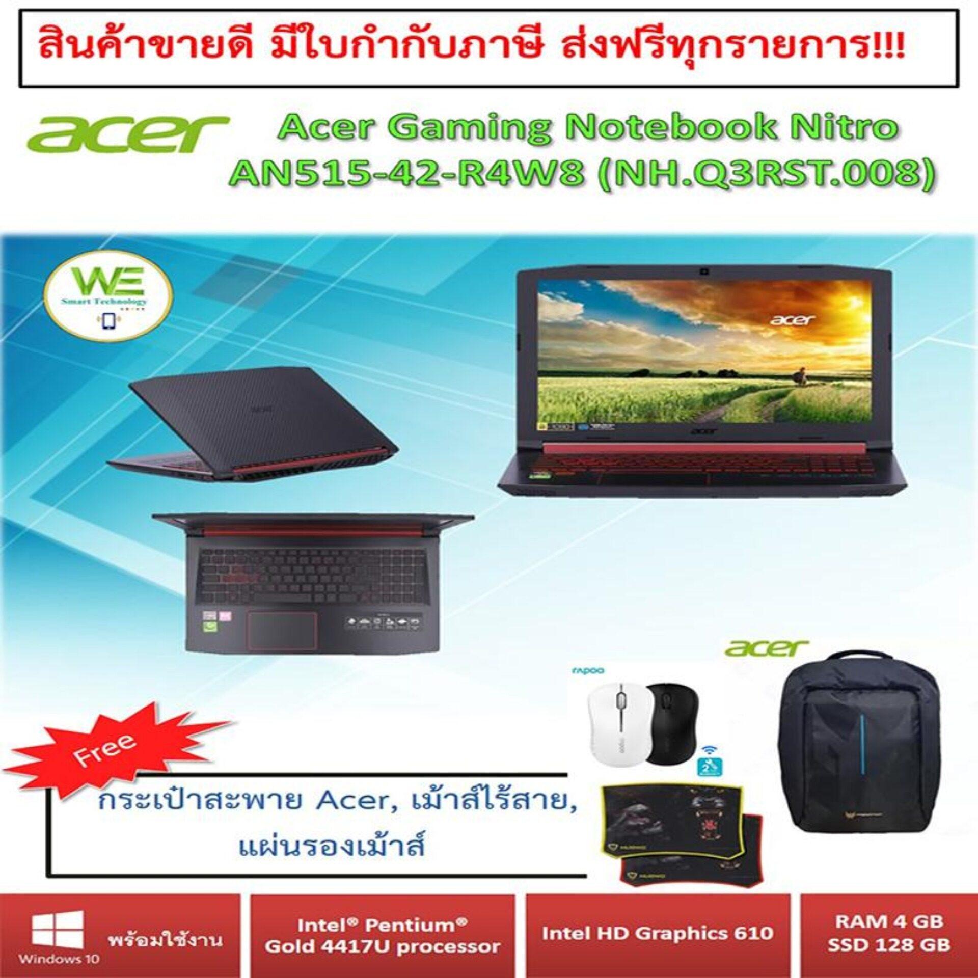 Acer Notebook Nitro An515-42-R4w8 (nh.q3rst.008) Amd Ryzen 5-2500u/8gb/1tb+128gb Ssd/radeon Rx 560x 4gb/15.6 Fhd/win10home/black/กล่องบุบ.