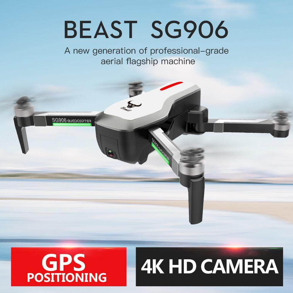 [Miad]SG906 GPS 5G WIFI FPV with 4K ultra-clear camera brushless self-timer collapsible GPS / optical flow positioning hover RCกล้องโดรนRTF
