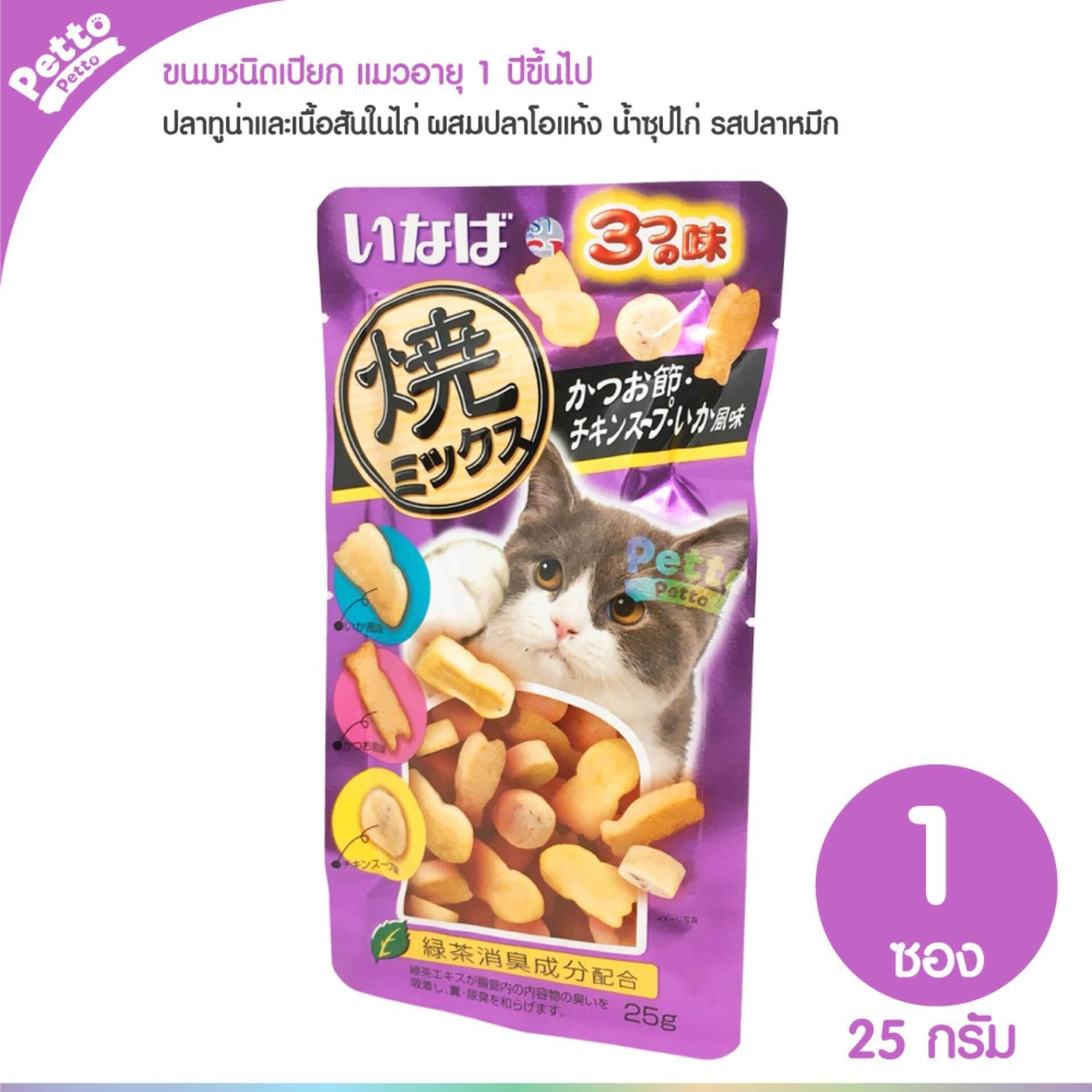 Inaba Soft Bits ขนมแมว รสปลาทูน่าและเนื้อสันในไก่ ผสมปลาโอแห้ง น้ำซุปไก่ รสปลาหมึก 25 กรัม By Petto Petto.