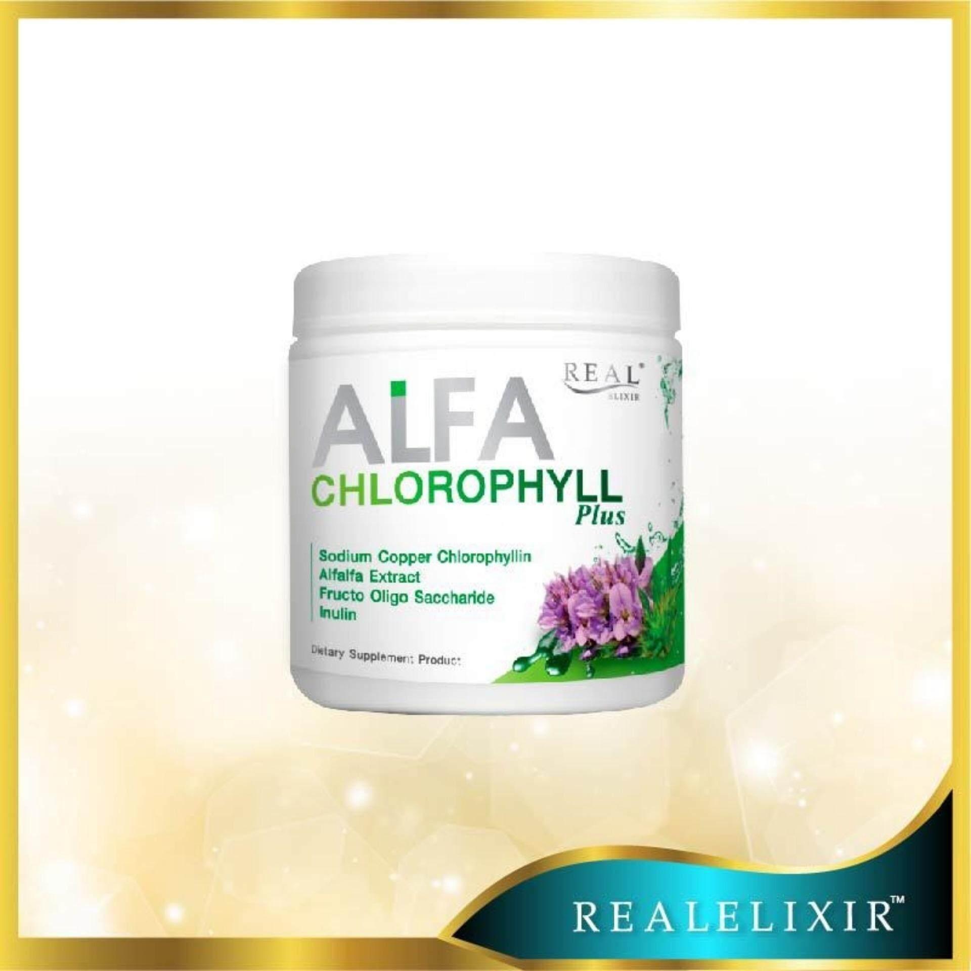 Real Elixir Alfa Chlorophyll Plus ( คลอโรฟิลล์ ) - ล้างสารพิษ ดีท๊อกซ์จากภายใน ผิวสดใสด้วยอัลฟัลฟ่า By Realelixir_thailand_official.