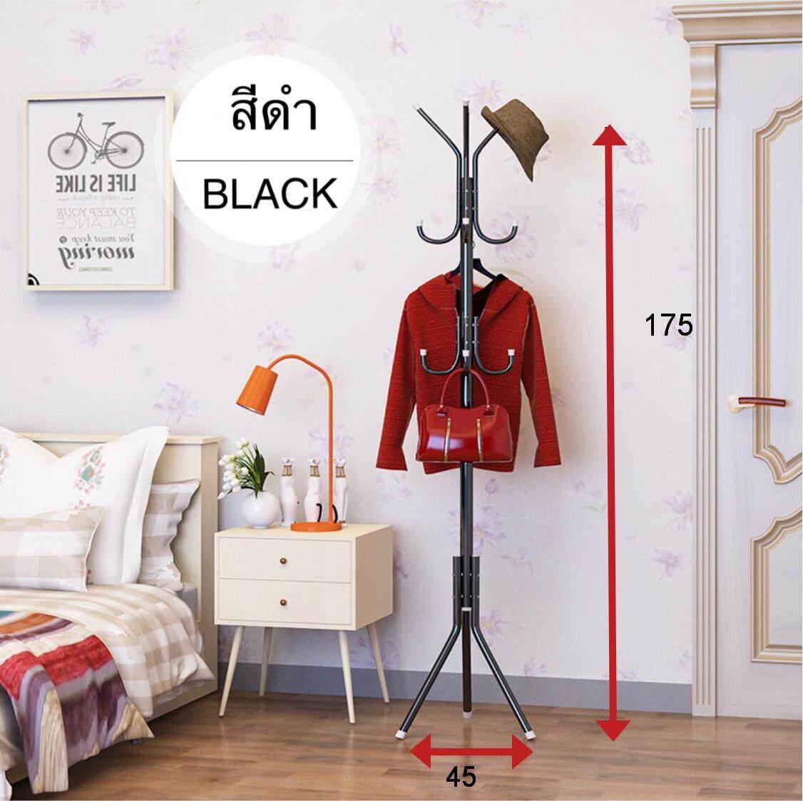 Hst ราวแขวนอเนกประสงค์ ที่แขวนหมวกและเสื้อ ที่แขวนเสื้อผ้า ที่แขวนกระเป๋า ราวตากผ้าโค๊ท 3ชั้น Coat Rack - สีดำ Y - 7 By Home Style.