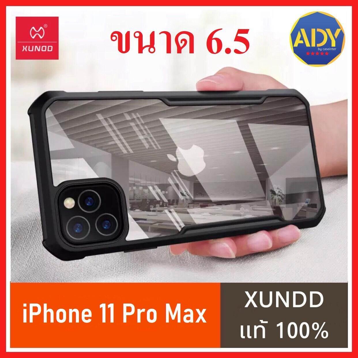 ❌[รับประกันสินค้า]❌ Xundd Case Iphone 11 Pro Max เคสไอโฟน 11pro Max เคสของแท้ Iphone 11pro Max เคสกันกระแทก หลังใส คุณภาพดีเยี่ยม รุ่น Beatle Series Iphone11promax เคสกันรอย เคสยี่ห้อ พรีเมี่ยมเคส.