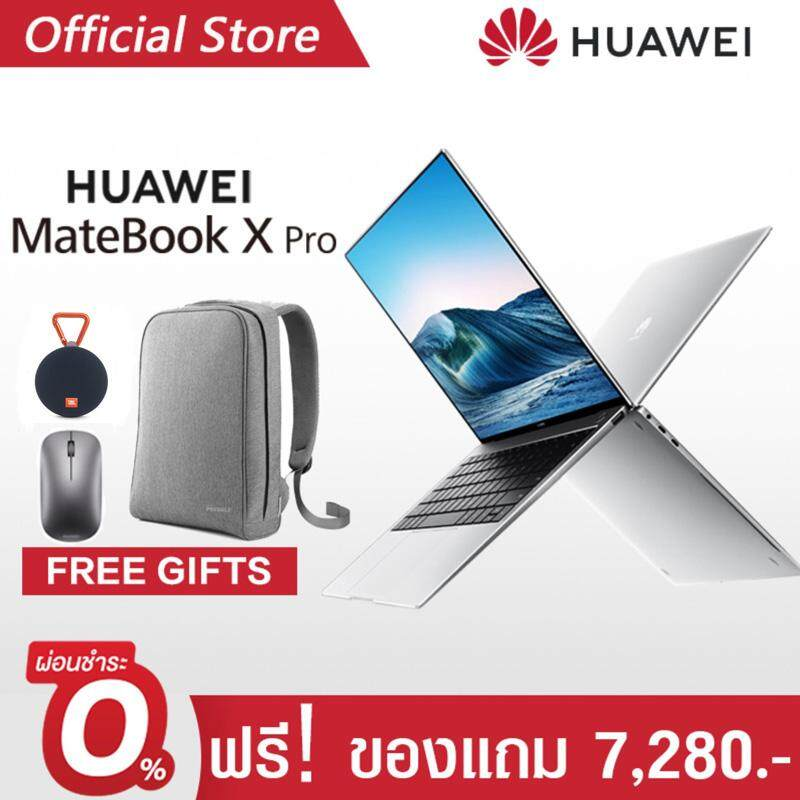 【ผ่อน 0% 10 เดือนได้】Huawei MateBook X Pro I7 / พร้อมของแถม Huawei Backpack+Huawei Bluetooth Mouse+ Huawei Dock+JBL Clip 2*