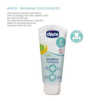 Chicco ยาสีฟันเด็ก  Chicco Oral Care Apple & Banana Toothpaste-
