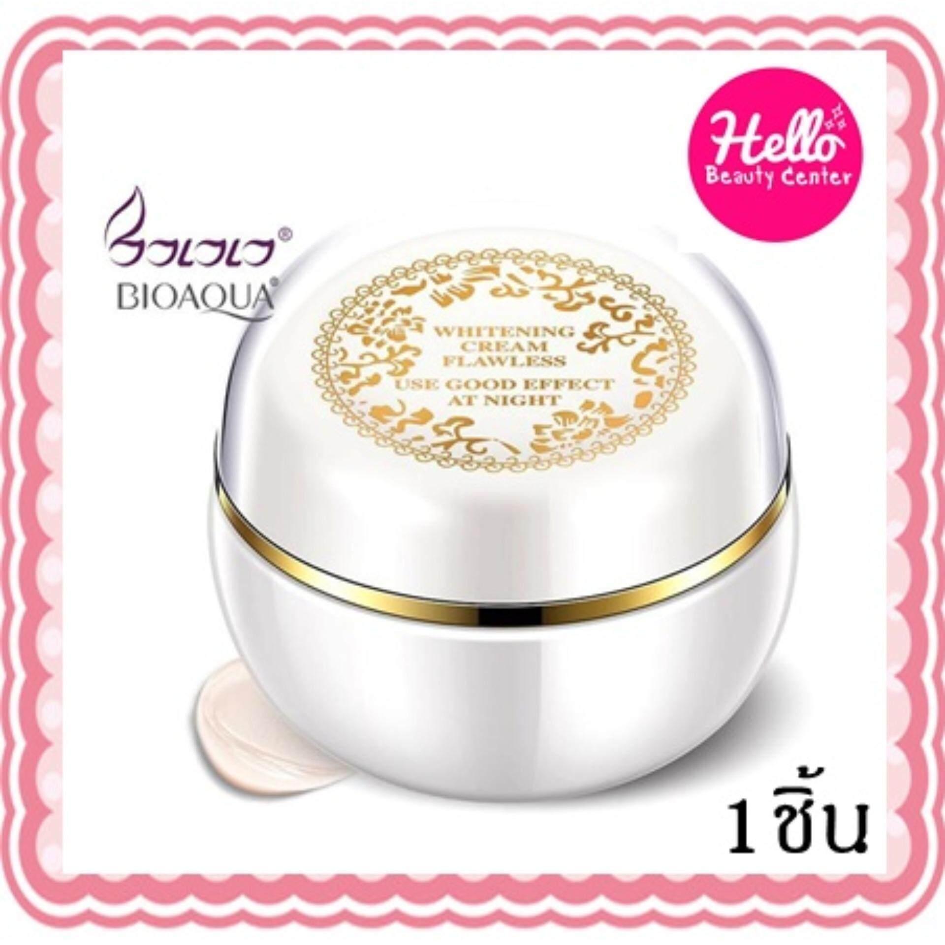 (ของแท้/พร้อมส่งกดเลย) Bioaqua ครีมไข่มุก หน้าใส แก้ทุกปัญหาผิว Bioaqua Lady Cream Magic Glow Freckle Removal Whitening Cream 30g 1 ชิ้น By Hellobeautycenter.