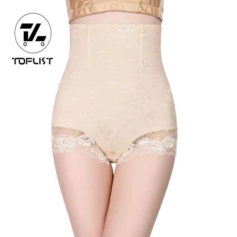 TOPLIST ชุดกระชับสัดส่วน ท้าพิสูจน์ หน้าท้องแบนชัวร์ กางเกงกระชับสัดส่วน (TL-N115)
