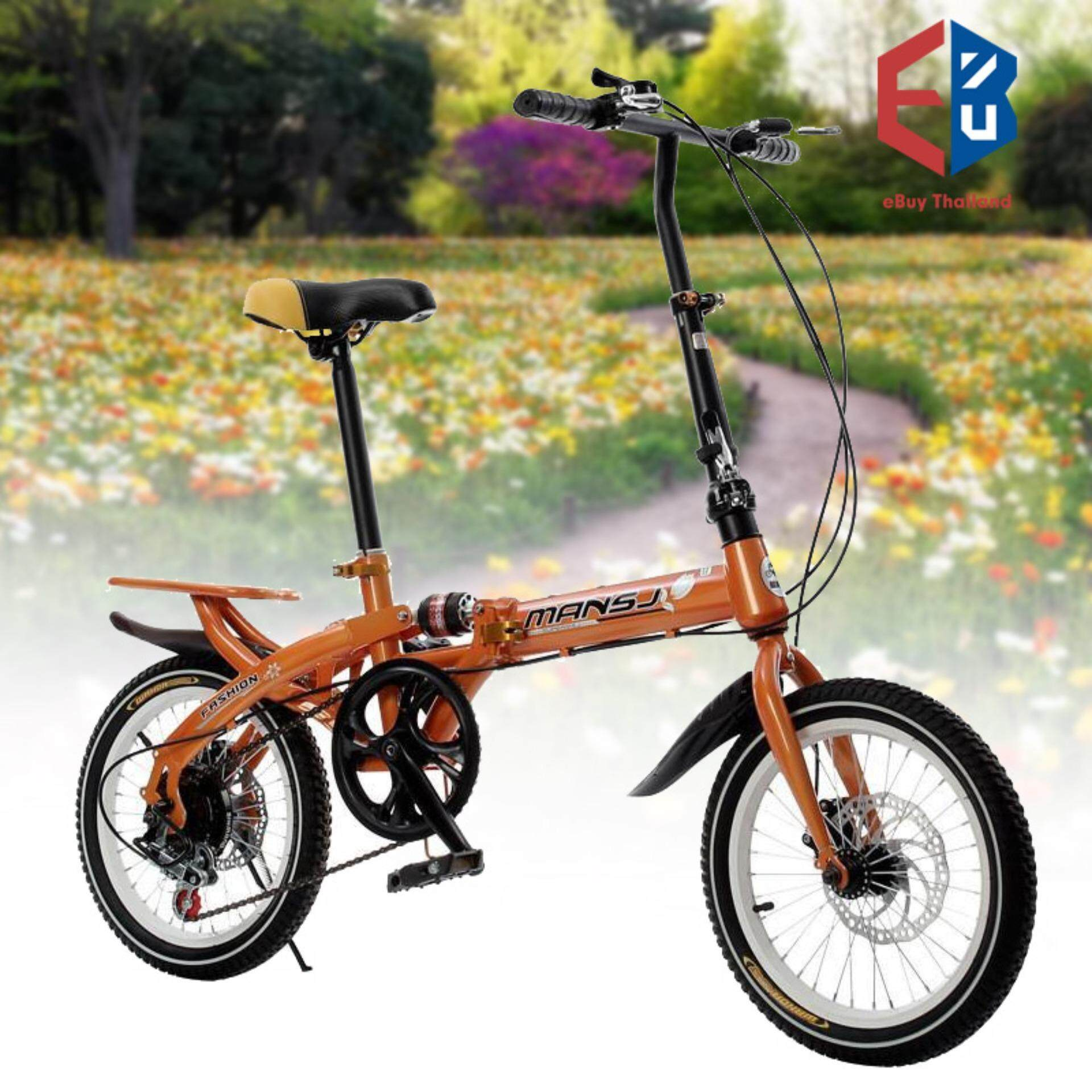 จักรยานพับได้ จักรยานพกพา ขนาดล้อ 16 นิ้ว.
