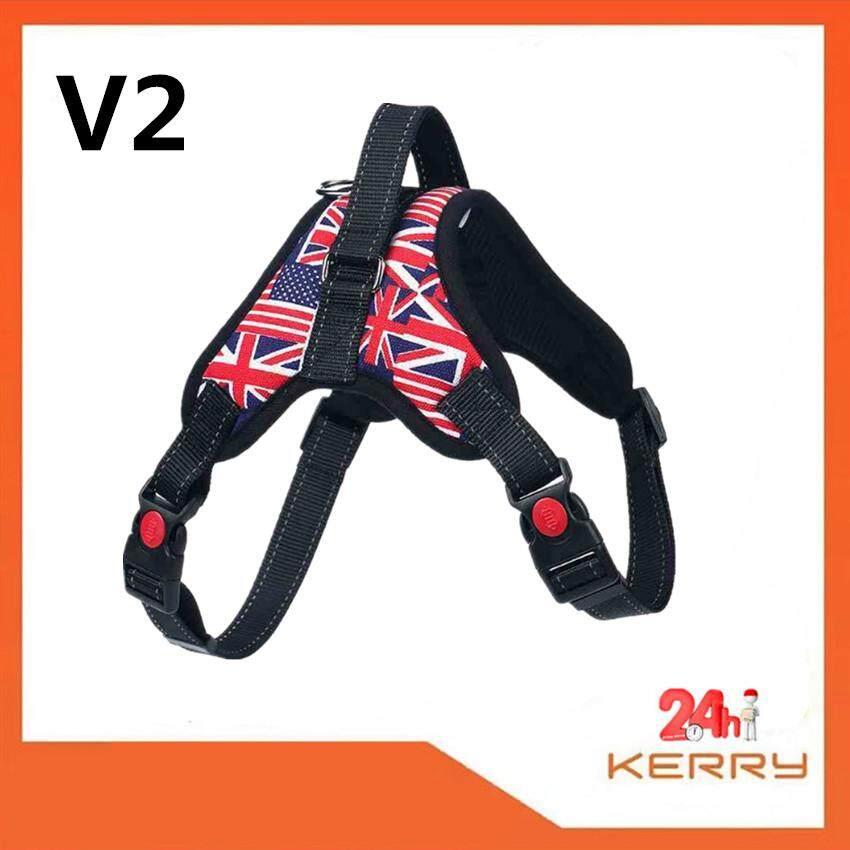 V2 สายจูงแบบเต็มตัวปรับระดับได้สำหรับสุนัขตัวใหญ่-National Flag (xl) By V2.