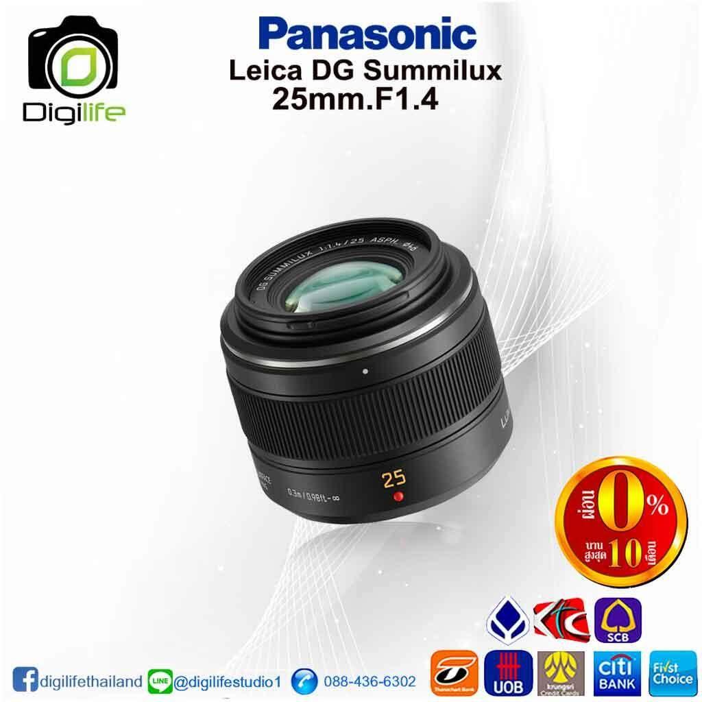 Panasonic Lens Leica Dg Summilux 25 Mm. F1.4  Asph - รับประกัน Digilife 1ปี.