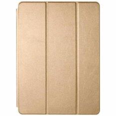 1st Cyber เคสไอแพด แอร์ 2 รุ่น Ultra slim PU Leather Flip Smart Stand Case For Apple iPad Air2 (Gold)