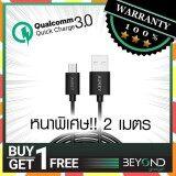ซื้อ ซื้อ 1 แถม 1 สายหนา 4 Mm สายชาร์จ Aukey Quick Charge 3 Compatible Micro 2 Usb Cable สายชาร์จ สายซิงค์ รองรับการชาร์จไวจากระบบ Fast Charge Qualcomn Qc3 2 ยาว 2 เมตร ออนไลน์ กรุงเทพมหานคร